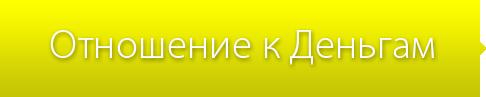 "Система тренингов ""Матрица"" от авторов Дмитрия Богданова и Андрея Клюхина."